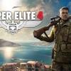 『Sniper Elite4』(北米版、ゴア注意)