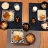 ごはん、フライいろいろ、豆とひじきとトマトサラダ、大根と揚げの味噌汁
