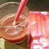 飲むヨガ?置き換えダイエットに最適「ヨガフルーツスムージー」を飲んでみました