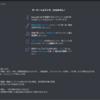 BMS_ARENAというDiscodeのサーバーを設立しました★22.21