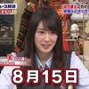 20160514 池上 彰のニュース解説
