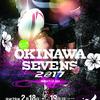 OKINAWA SEVENS 2017