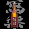 寫楽、純米吟醸、播州愛山は青と黄色のコントラストが心地よい