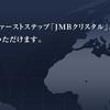 JAL【JMBクリスタル】カードが届く、いつの間にか達成していた。