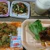 累計6.1㎏ こんにゃくご飯を食べてダイエット挑戦中 152日目