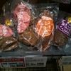 【芋活】スーパーに売ってた半額の沖縄産紅いもの焼き芋が意外にも美味しかった(*´ω`*)
