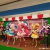 池袋サンシャイン「キラキラ☆プリキュアアラモード」夏イベント。平日なのに大混雑!