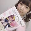 【画像】伊藤彩沙のかわいい画像紹介!『BanG Dream!』市ヶ谷有咲役!!【Twitter】