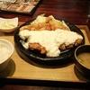 【松本グルメ(松本名物山賊焼き・マサムラのベビーシュー)】松本駅周辺のグルメを味わってきました。その2~松本旅行体験記~