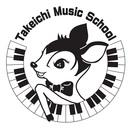 京都市中京区・右京区たけいち音楽教室(ピアノ・フルート・クラリネット・ヴァイオリン)のブログ