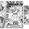 キン肉マン「完璧超人始祖編」のベストバウトを5つ選んでみる。