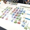 浦の木坂ボドゲ研究部 ボードゲーム会 (2019年05月) を開催します。