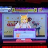 CHUNITHM Crystal PLUS×世話やきキツネの仙狐さん マップ&クエストの入手記録🦊