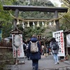 野宮神社の鳥居。
