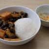 黒豆と乾物のカレー