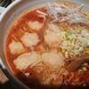 麻辣ワンタン麺(海老)
