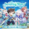 アプリ セブンズストーリー 配信開始は8月9日前後!?