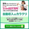 【大パニック】おじいちゃんの隠し資産が凄すぎ!!笑