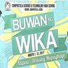 〜Buwan ng Wika 2017 〜