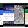 iPhoneとAndroid向けGoogle Mapsアプリがアップデート~Android 5.0 Lollipopマテリアルデザインサポートなど