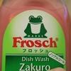 フロッシュはイマイチ泡立たないので、つけ置き洗いがオススメ。