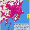 熊本地震の後 どういう流れになるのだろう?