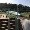 青函トンネル入口広場 北海道新幹線通過時刻表 上り下りを10分以内で見れる時間帯