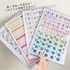 ひらがな表・カタカナ表・九九表・漢字一覧表:無料ダウンロードで家庭学習に便利な「学習ポスター」を印刷しよう!