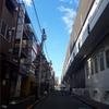 代々木上原不動産 賃貸 毎日速報!!2/4(月)