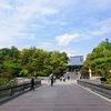 信楽「MIHO MUSEUM」の「大徳寺龍光院展」、国宝曜変天目を見に行く
