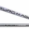 ツアーで人気の三菱レイヨン Kuro Kage XT シャフトがリテール向けに登場