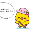 ドル円:週間展望11/19~