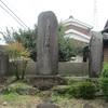 大久保氏一族発祥の地、上和田にいってきた - 2020年6月22日