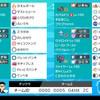 【剣盾S20使用構築】イベル抜きイベル構築改【最終66位】