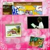 ☆diary☆Art LIFE アーティスト館*真琴つばささんのページがリニューアルされました~!!(*^▽^*)