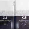 MINOLTAのカメラとレンズの広告を記録に残しておく(6)X-7・CLE