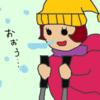 冬手袋の意外な機能☆ byるんちゃん