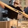 中区伊勢佐木町の「国壱麺 中国蘭州牛肉ラーメン 関内店」で蘭州ラーメン