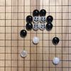 ニコちゃん問題レベル4(12)