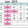 6月の定休日・スタッフのお休みのお知らせ。