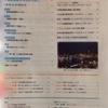 """ジェトロセンサー 2016年 07月号 ロシア・SIS ソ連 """"後"""" はいまだ固まらず/香港 スーパーコネクターの活用術"""