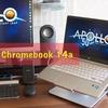 【レビュー】HP「Chromebook 14a」を購入!3週間使ってみた感想。【Chromebook3台目】