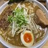 麺屋 白神-関市