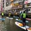 大阪『水の回廊』を巡ってきた!