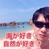 しばしの夏休み~日本海から愛をこめて~