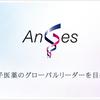 アンジェスも日本化薬もナノキャリアも撃沈いたしました。