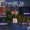 「麒麟がくる」第26話は三淵藤英の奸計よりも山崎吉家の存在感が光った回