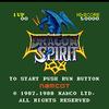 ドラゴンスピリット PCエンジン版とアーケード版との違いを楽しみましょう^^PCエンジンソフトレビュー。