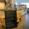 【小鉄スポット】二子玉川で見つけた穴場トレインビューカフェでランチ☆MargaretHowellCafe編