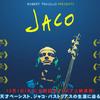 映画 「JACO」